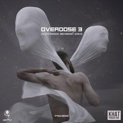 دانلود آلبوم اوردوز 3